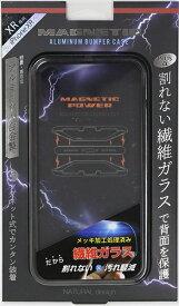 ナチュラルデザイン NATURAL design iPhoneXR専用背面繊維ガラス×アルミバンパーケース Black iP18_61-MBP01
