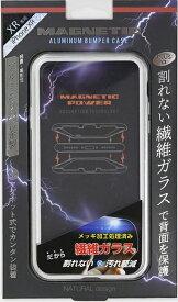 ナチュラルデザイン NATURAL design iPhoneXR専用背面繊維ガラス×アルミバンパーケース Silver iP18_61-MBP02
