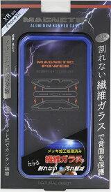 ナチュラルデザイン NATURAL design iPhoneXR専用背面繊維ガラス×アルミバンパーケース Blue iP18_61-MBP03