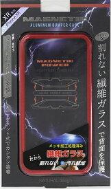 ナチュラルデザイン NATURAL design iPhoneXR専用背面繊維ガラス×アルミバンパーケース Red iP18_61-MBP04