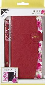 ナチュラルデザイン NATURAL design Xperia 1専用手帳型ケース Fleur Wine Rsd