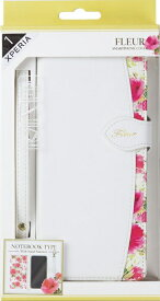 ナチュラルデザイン NATURAL design Xperia 1専用手帳型ケース Fleur White