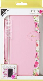 ナチュラルデザイン NATURAL design Xperia 1専用手帳型ケース Fleur Pink