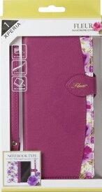ナチュラルデザイン NATURAL design Xperia 1専用手帳型ケース Fleur Magenta