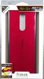 ナチュラルデザイン NATURAL design Xperia 1専用背面ケース Premium Red