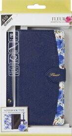 ナチュラルデザイン NATURAL design Galaxy S10専用手帳型ケース Fleur Navy