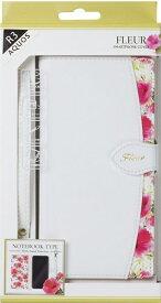 ナチュラルデザイン NATURAL design AQUOS R3専用手帳型ケース Fleur White