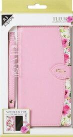 ナチュラルデザイン NATURAL design AQUOS R3専用手帳型ケース Fleur Pink