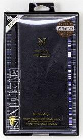 ナチュラルデザイン NATURAL design AQUOS R3専用手帳型ケース アクセントボーダー Black x Blue