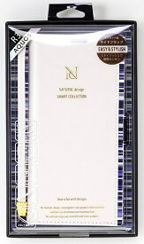 ナチュラルデザイン NATURAL design AQUOS R3専用手帳型ケース アクセントボーダー White x Blue