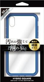 ナチュラルデザイン NATURAL design iPhoneXR専用背面型繊維ガラスケース HYBRID SQUARE Clear Blue