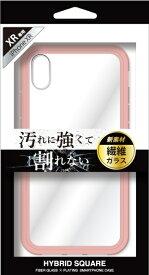 ナチュラルデザイン NATURAL design iPhoneXR専用背面型繊維ガラスケース HYBRID SQUARE Clear Pink