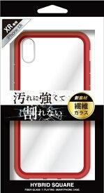 ナチュラルデザイン NATURAL design iPhoneXR専用背面型繊維ガラスケース HYBRID SQUARE Clear Red