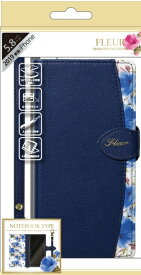 ナチュラルデザイン NATURAL design iPhone 11 Pro 5.8インチ専用手帳型ケース Fleur Navy iP19_58-FLE02