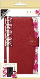 ナチュラルデザイン NATURAL design iPhone 11 Pro 5.8インチ専用手帳型ケース Fleur Wine Red iP19_58-FLE03