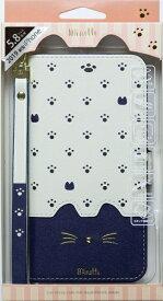ナチュラルデザイン NATURAL design iPhone 11 Pro 5.8インチ専用手帳型ケース Minette Navy iP19_58-MIN03