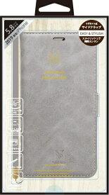 ナチュラルデザイン NATURAL design iPhone 11 Pro 5.8インチ専用手帳型ケース Style Natural Gray iP19_58-VS01