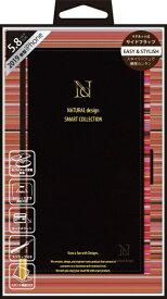 ナチュラルデザイン NATURAL design iPhone 11 Pro 5.8インチ専用手帳型ケース アクセントボーダー Black x Red iP19_58-ACB01