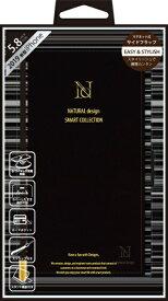 ナチュラルデザイン NATURAL design iPhone 11 Pro 5.8インチ専用手帳型ケース アクセントボーダー Black x Black iP19_58-ACB03