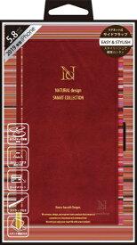 ナチュラルデザイン NATURAL design iPhone 11 Pro 5.8インチ専用手帳型ケース アクセントボーダー Red iP19_58-ACB05