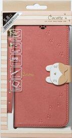 ナチュラルデザイン NATURAL design iPhone 11 Pro 5.8インチ専用手帳型ケース Cocotte Pink iP19_58-COT02