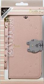 ナチュラルデザイン NATURAL design iPhone 11 Pro 5.8インチ専用手帳型ケース Cocotte Pink Beige iP19_58-COT03