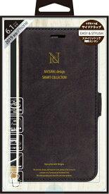 ナチュラルデザイン NATURAL design iPhone 11 6.1インチ 専用手帳型ケース Style Natural Black iP19_61-VS03