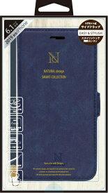 ナチュラルデザイン NATURAL design iPhone 11 6.1インチ 専用手帳型ケース Style Natural Blue iP19_61-VS07