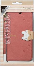 ナチュラルデザイン NATURAL design iPhone 11 6.1インチ 専用手帳型ケース Cocotte Pink iP19_61-COT02
