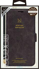 ナチュラルデザイン NATURAL design iPhone 11 Pro Max 6.5インチ 専用手帳型ケース Style Natural Black iP19_65-VS03