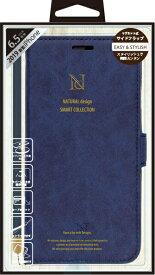 ナチュラルデザイン NATURAL design iPhone 11 Pro Max 6.5インチ 専用手帳型ケース Style Natural Blue iP19_65-VS07