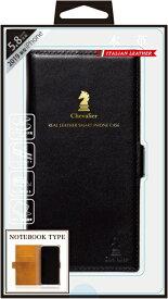 ナチュラルデザイン NATURAL design iPhone 11 Pro 5.8インチ専用本革手帳型ケース Chevalier BLACK iP19_58-CHE03