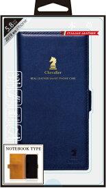 ナチュラルデザイン NATURAL design iPhone 11 Pro 5.8インチ専用本革手帳型ケース Chevalier NAVY iP19_58-CHE04