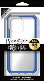 ナチュラルデザイン NATURAL design iPhone 11 Pro 5.8インチ専用背面型繊維ガラスケース HYBRID SQUARE Clear Blue iP19_58-HYS03