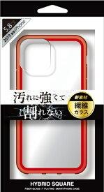 ナチュラルデザイン NATURAL design iPhone 11 Pro 5.8インチ専用背面型繊維ガラスケース HYBRID SQUARE Clear Red iP19_58-HYS05