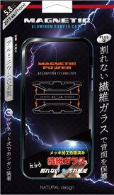 ナチュラルデザイン NATURAL design iPhone 11 Pro 5.8インチ専用背面繊維ガラス×アルミバンパーケース Black iP19_58-MBP01