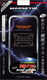 ナチュラルデザイン NATURAL design iPhone 11 Pro 5.8インチ専用背面繊維ガラス×アルミバンパーケース Silver iP19_58-MBP02