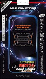 ナチュラルデザイン NATURAL design iPhone 11 Pro 5.8インチ専用背面繊維ガラス×アルミバンパーケース Blue iP19_58-MBP03