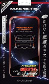ナチュラルデザイン NATURAL design iPhone 11 Pro 5.8インチ専用背面繊維ガラス×アルミバンパーケース Red iP19_58-MBP04