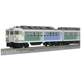 トミーテック TOMY TEC 【Nゲージ】98356 JR 167系電車(メルヘン色)セット(4両)