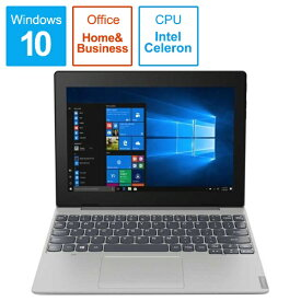 レノボジャパン Lenovo 81H300EVJP ノートパソコン IdeaPad D330 ミネラルグレー [10.1型 /intel Celeron /eMMC:128GB /メモリ:4GB /2019年10月モデル][10.1インチ office付き 新品 windows10 81H300EVJP]