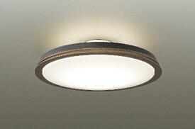 大光電機 DAIKO DXL-81376 LED間接光シーリングライト ウォールナット色 [12畳 /昼光色〜電球色 /リモコン付き][DXL81376]
