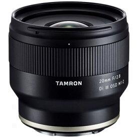 タムロン TAMRON カメラレンズ 20mm F/2.8 Di III OSD M1:2(Model F050)【ソニーEマウント】 [ソニーE /単焦点レンズ][F050_20F2.8Di3_M1:2]