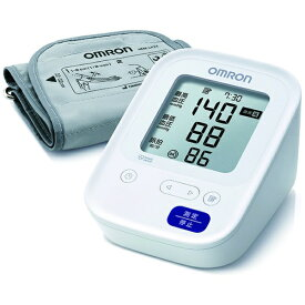 オムロン OMRON 血圧計 スタンダード19シリーズ HCR-7101 [上腕(カフ)式]