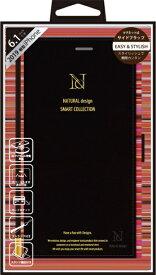 ナチュラルデザイン NATURAL design iPhone 11 6.1インチ 専用手帳型ケース アクセントボーダー Black x Red iP19_61-ACB01