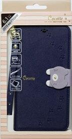 ナチュラルデザイン NATURAL design iPhone 11 6.1インチ 専用手帳型ケース Cocotte Navy iP19_61-COT06