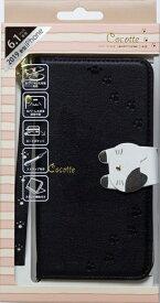 ナチュラルデザイン NATURAL design iPhone 11 6.1インチ 専用手帳型ケース Cocotte Black iP19_61-COT08