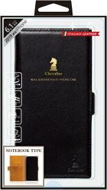 ナチュラルデザイン NATURAL design iPhone 11 6.1インチ 専用本革手帳型ケース Chevalier BLACK iP19_61-CHE03