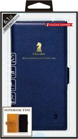 ナチュラルデザイン NATURAL design iPhone 11 6.1インチ 専用本革手帳型ケース Chevalier NAVY iP19_61-CHE04