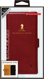 ナチュラルデザイン NATURAL design iPhone 11 6.1インチ 専用本革手帳型ケース Chevalier RED iP19_61-CHE05